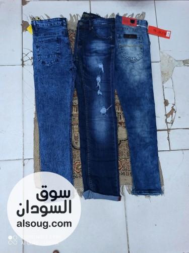عرض تخفيض بناطلين جينز وتربيعة - صورة رقم