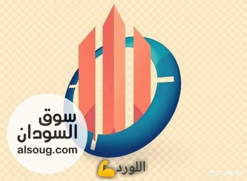 قطعه في المنشيه شرق السفاره القطريه - صورة رقم