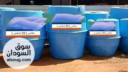 العميد للحفريات والسباكه ومنتجات الصرف الصحي - صورة رقم