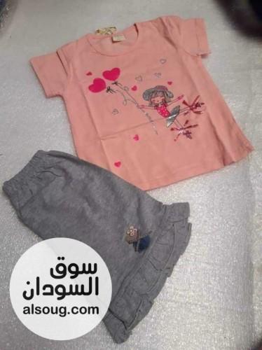 ملابس اطفال اولادي وبناتي - صورة رقم