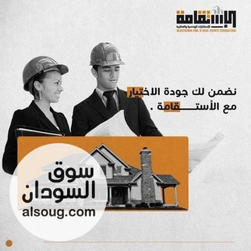 للبيع العاجل قطعة ارض في دار السلام المغاربة - صورة رقم