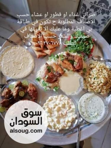 نعم ناصر للمأكولات والوجبات السريعة - Image #