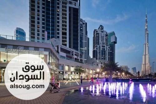 شقق تمليك ف الامارات ف مدينه محمد بن راشد في دبي - صورة رقم