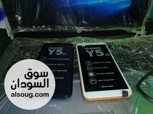 Huawei Y5prime - صورة رقم