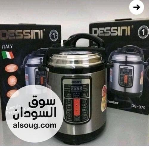 حله ديزني الايطاليه صاحبه الماركه العالميه المشهوره بسعر - صورة رقم