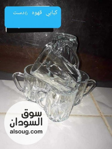 كبابي شاي لبن ألمك وكبابي قهوه - صورة رقم