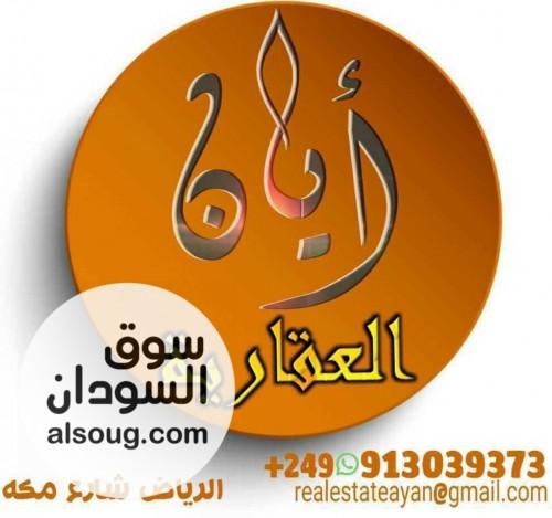 للايجار شقة فاضية الرياض طابق تاني - صورة رقم