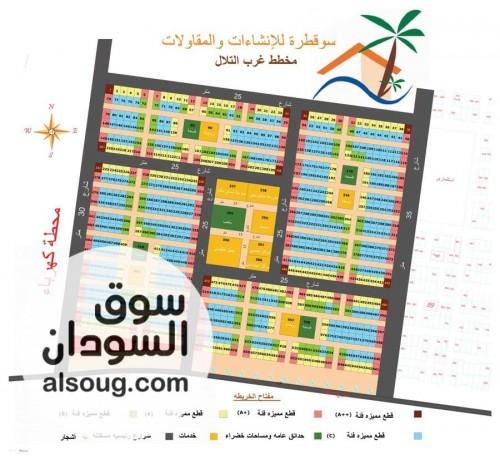 قطعة ارض في شرق النيل المدينة الجامعية شهادة بحث - صورة رقم