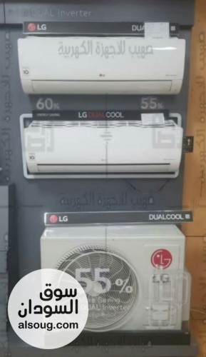 عرض تخفيض خاص مكيفات اسبلت LG - صورة رقم