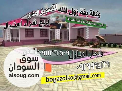 ارض للبيع ف شرق النيل الفاتح - صورة رقم