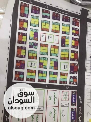 قطعه البشارة ١ ناصيه شارعين للبيع - صورة رقم