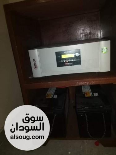 جهاز  الحل الامثل لقطوعات الكهرباء - صورة رقم