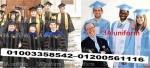 سعر روب التخرج caps graduation بيع ارواب التخرج