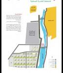 قطعة أرض مخطط المندرة السكني مساحة 400