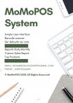 نظام نقاط البيع المتكامل MoMoPOS
