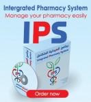 برنامج ادارة الصيدليات المتكامل IPS