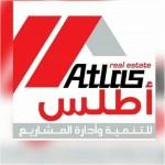 شقة للبيع في بري امتداد ناصر 95متر