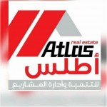 شقة للبيع في امتداد ناصر مربع 5