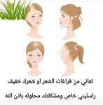 مجموعة علاج مشاكل الشعر منتج امريكي÷