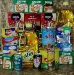 توريد مواد غذائيه مصريه كل ما يلزم السوبر ماركت