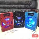 مكبرات صوت بمزايا متعدده speaker m_804
