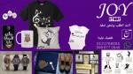 Joy Store     للدعايه والإعلان