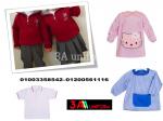 ازياء مدارس للاطفال شركة 3A لليونيفورم