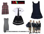 School Uniforms شركة 3A لليونيفورم