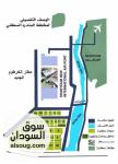 البيع قطع اراضي مخطط المندرة السكني جنوب المطار الجديد