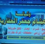 للبيع قطعه ارض جبره البجراويه 1000متر غرض منها طلمبه