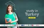 فتح باب التقديم للجامعات التركيه