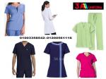 ملابس طبية- يونيفورم مستشفى شركة 3A لليونيفورم
