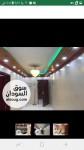 شقه مفروشه فاخره للإيجار حي النزهه اليوم 1500
