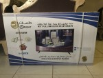 شاشة دانسات سعودية أصلية مقاس ٤٥ بوصة