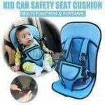 الكار سيت Car Seat الرائع لراحة وامان طفلك