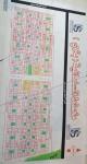للبيع قطعة مخطط السليمانية 600م ناصية ميدان جوار شارع الخرطوم مدني