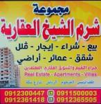 للبيع شقة ببرج الريل الرياض