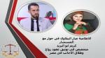 محامي متخصص في قضايا الخلع كريم ابو اليزيد