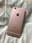 iphone 6s plus ايفون ٦ اس بلس