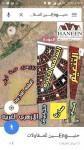 مخطط التنعيم جنوب الخرطوم مساحة 400