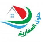 للبيع  قطعة  أرض  ناصية  بجوار  أحمد  قاسم ، المساحة 300 متر