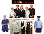 شركات يونيفورم فنادق Hotel Uniforms شركات