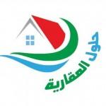 للبيع قطعة أرض في امتداد ناصر مربع ٤ رقم ٤٦٨