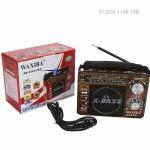 راديو و MP3 ويعمل بإفلاش او زاكرة وفيه كمان كشاف