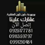 للبيع شقة في الرياض الطابق السابع في برج