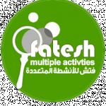 للبيع قطعة أرض في المعالي نص ناصية مميز بالقرب من استراحة محمد بشير