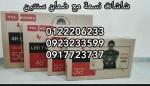 ¤ عرض خاص للبيع شاشات نسمة مع ضمان سنتين  ¤