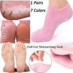 ✨ جوارب السيليكون المعالجه للجفاف و تشقق القدمين