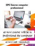 كورس طرق التعلم الاحترافي Professional learning methods