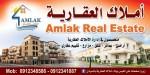 شقة للبيع بحي الصفا قريبة جدا من شارع عبيد ختم من أملاك للعقارات .